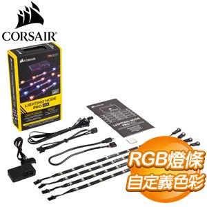 Corsair 海盜船 Lighting Node Pro RGB 燈條控制模組