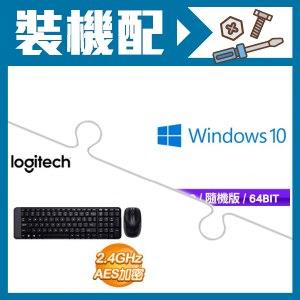 Windows 10 64bit 隨機版《含DVD》+羅技 MK220 無線鍵盤滑鼠組
