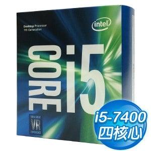 【搭機價】Intel 第七代 Core i5-7400 四核心處理器《3.0Ghz/LGA1151》(代理商貨)