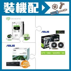 ASUS 華碩GTX106顯示卡+希捷1TB硬碟+華碩燒錄機