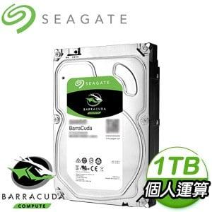 【搭機價】Seagate 希捷 新梭魚 1TB 7200轉 64MB SATA3 硬碟(ST1000DM010-3Y)