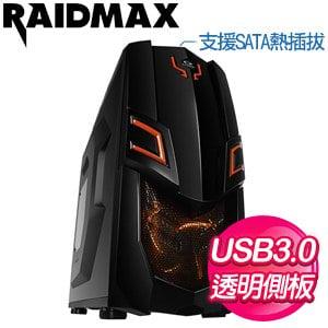 【搭機價】Raidmax 雷德曼【VIPER GXII】透側 ATX電腦機殼《黑橘》