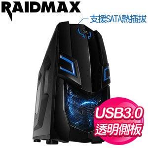 【搭機價】Raidmax 雷德曼【VIPER GXII】透側 ATX電腦機殼《黑藍》