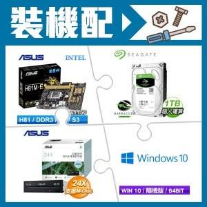 華碩H81M-E主機板+希捷 1TB硬碟+華碩燒錄機+WIN10