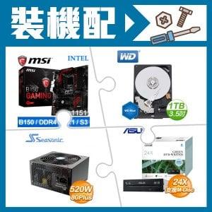 微星B150主機板+WD 1TB硬碟+海韻 520W 銅牌+華碩燒錄機