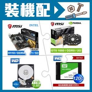 微星H110M主板+ 微星1050顯卡+WD 1TB+WD 120G SSD