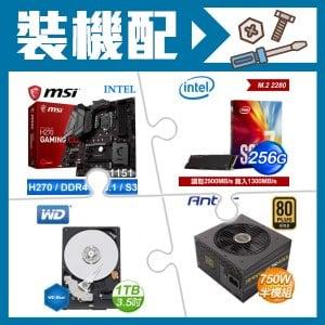 微星H270主板+ Intel 256G SSD+WD 1TB+ANTEC 750W