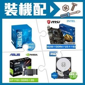 G4560+微星B250M主板+華碩GT710顯卡+ WD 1TB硬碟
