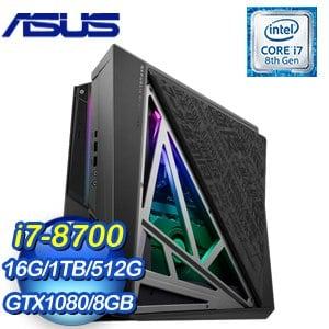 ASUS 華碩 ROG HURACAN G21CN-0011C870GXT 電競桌上型電腦(i7-8700/16G/1T+512G/GTX1080/Win10)