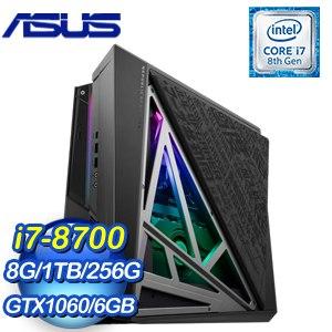 ASUS 華碩 ROG HURACAN G21CN-0061C870GXT 電競桌上型電腦(i7-8700/8G/1T+256G/GTX1060/Win10)