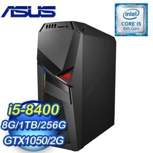ASUS 華碩 ROG STRIX GL12CP-0031B840GXT 電競桌上型電腦(i5-8400/8G/1T+256G/GTX1050/Win10)