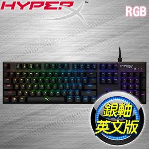 HyperX Alloy FPS RGB 機械式電競鍵盤 (HX-KB1SS2-US)