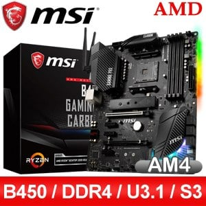 MSI 微星 B450 GAMING PRO CARBON AC AM4主機板 (ATX/3+2年保)