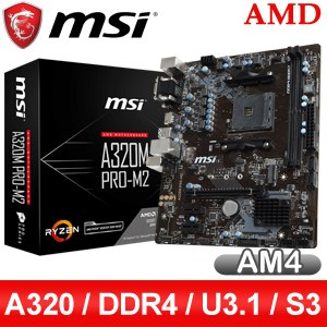MSI 微星 A320M PRO-M2 AM4主機板 (M-ATX/3+1年保)