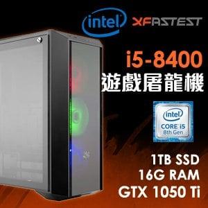 華碩 電玩系列【倚天劍】i5-8400六核 GTX1050TI 娛樂電腦(16G/1TB SSD)
