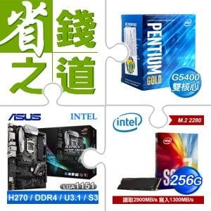 G5400(x5)+華碩H270F主板(x5)+Intel 760p 256G SSD(x5)