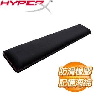 HyperX Wrist Rest 護腕墊 (HX-WR)
