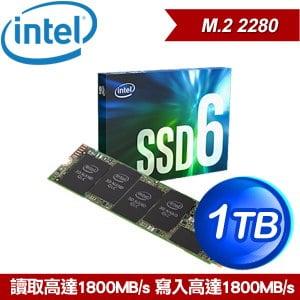 Intel 660p 1TB M.2 PCIe SSD固態硬碟(讀:1800M/寫:1800M/QLC)