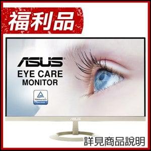 福利品》ASUS 華碩 VZ27AQ 27型 IPS 超低藍光護眼液晶螢幕《冰柱金》