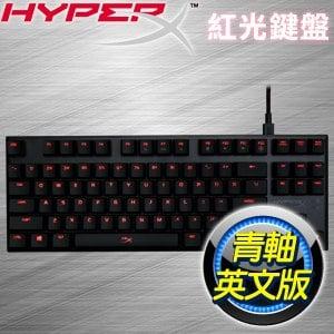 HyperX Alloy FPS Pro 青軸 電競短版機械式鍵盤《英文版》(HX-KB4BL1-US/WW)