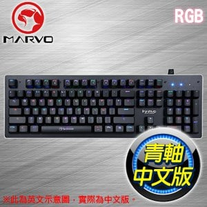 MARVO 瘋蠍 KG935 RGB 青軸 機械式鍵盤《中文版》