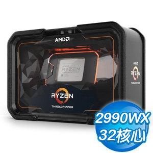 AMD Ryzen TR 2990WX 32核心處理器《3.0GHz/TR4》