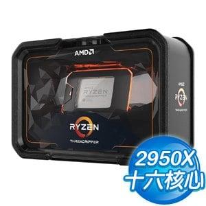 AMD Ryzen TR 2950X 16核心處理器《3.5GHz/TR4》