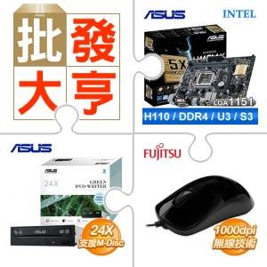 華碩H110M主板(x5)+燒錄機(x5)+滑鼠(x5) ★送1TB硬碟