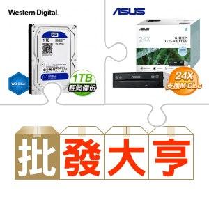 WD 1TB硬碟(x10)+華碩燒錄機(x20)