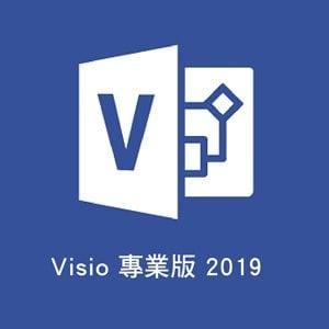 Microsoft 微軟 Visio Pro 2019 專業 數位下載版