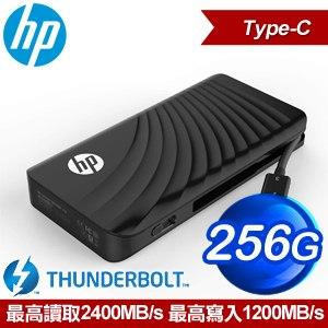 HP P800 256G Thunderbolt 外接SSD固態硬碟