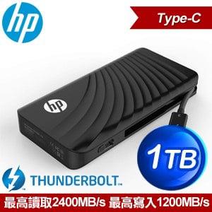 HP P800 1TB Thunderbolt 外接SSD固態硬碟
