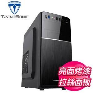 TrendSonic 翰欣【克里希】M-ATX電腦機殼《黑》