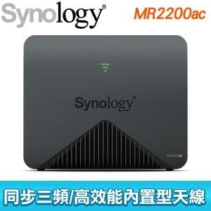 Synology 群暉 MR2200ac Mesh 無線路由器