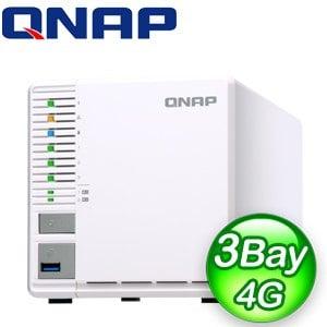 QNAP 威聯通 TS-351-4G 3Bay NAS網路儲存伺服器