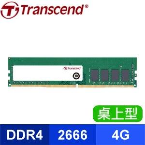 Transcend 創見 JetRam DDR4 2666 4G 桌上型記憶體