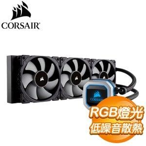 Corsair 海盜船 H150i PRO RGB CPU水冷散熱器