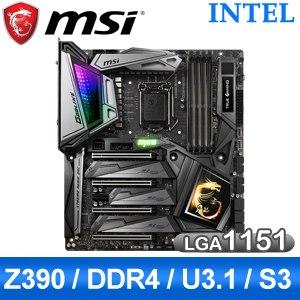 MSI 微星 MEG Z390 GODLIKE LGA1151主機板 (E-ATX/3+2年保)