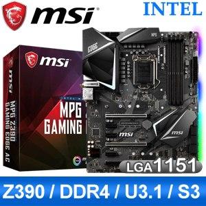 MSI 微星 MPG Z390 GAMING EDGE AC LGA1151主機板 (ATX/3+2年保)
