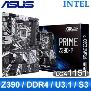 ASUS 華碩 PRIME Z390-P LGA1151主機板 (ATX/3+1年保)