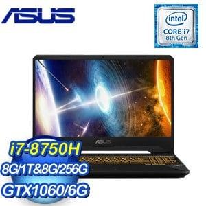 ASUS 華碩 FX505GM-0061A8750H 15.6吋筆記型電腦(i7-8750H/8G/1T+256G SSD/GTX1060/Win10)