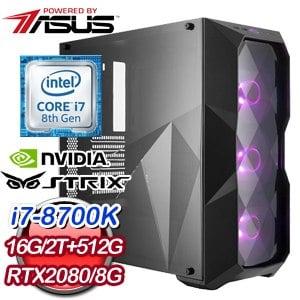 華碩 電競系列【冬霜劍舞】i7-8700K六核 RTX2080 超頻電腦(16G/512G SSD/2TB)