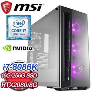 微星 電競系列【月牙冰箭】i7-8086K六核 RTX2080 超頻電腦(16G/256G SSD)