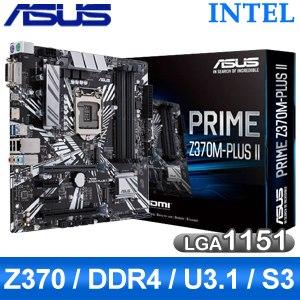 ASUS 華碩 PRIME Z370M-PLUS II 主機板 (M-ATX/3+1年保)