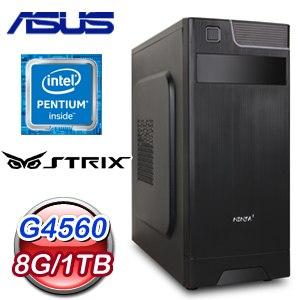 華碩 文書系列【紫氣東來】G4560雙核 商務電腦(8G/1TB)