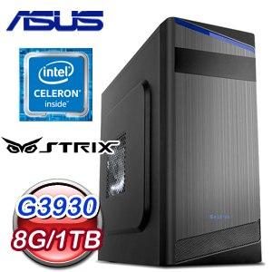 華碩 文書系列【黃卷青燈】G3930雙核 商務電腦(8G/1TB)