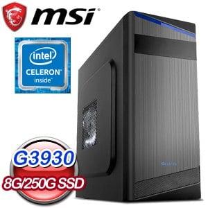 微星 文書系列【紆青拖紫】G3930雙核 商務電腦(8G/250G SSD)