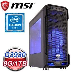 微星 文書系列【鐵筆直書】G3930雙核 商務電腦(8G/1TB)