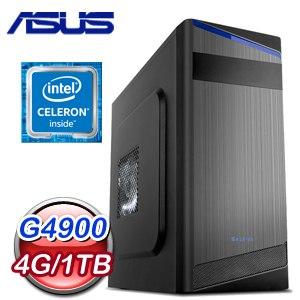 華碩 文書系列【琴仙II】G4900雙核 商務電腦(4G/1TB)