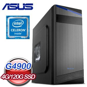 華碩 文書系列【諾克薩斯總帥II】G4900雙核 商務電腦(4G/120G SSD)